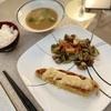 意外と美味しいアメリカの定番食用魚「ティラピア」と、そのおすすめ調理法は?