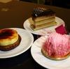 ケーキ屋さんへ行く 『Ile Livre』イル・リーブル ~新元号令和をささやかに祝うの巻~