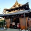 【京都】【御朱印】『法輪寺(達磨寺)』に行ってきました。 京都旅行 京都観光 女子旅 主婦ブログ