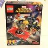 レゴ スーパー・ヒーローズ アイアンマン:デトロイト・スティールの攻撃 76077 レビュー