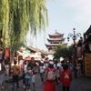 【雲南省】大理古城を散策!少数民族や昔ながらの街並みに出会う