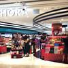 シンガポールのお土産、SEPHORA(セフォラ)日本未入荷海外コスメを含む7選。2017年化粧品・コスメティック編