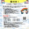 【介護・福祉の仕事をお探しの方へ】滋賀県介護・福祉人材センターからのお知らせです。