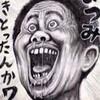 2017年 NAVI110で東北1周 鶴岡の思ひ出編