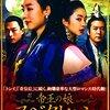 「帝王の娘 スベクヒャン」< ネタバレ あらすじ > ⑥(最終話)ミョンノンとチンムの実父 / 武寧王の最後 / 守百香が咲く頃
