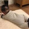 生後4か月、寝返り。育児のギアを上げる。