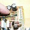 ビクターのレシーバーの修理 −その9−