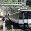 近鉄9820系 EH21 【その7】