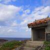冬の沖縄本島旅。瀬長島、浜比嘉島、奥武島も。-2013年12月-