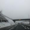 高知から角島への旅 (7) 2日目, 復路