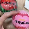 井村屋:ボールアイス