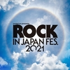 『ROCK IN JAPAN FESTIVAL 2021』は、何故開催中止を決断しなければならなかったのか