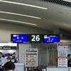 110th leg: 那覇-宮古 JTA557