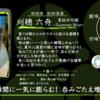 【木曜日の季節物】刈穂 夏純米吟醸 六舟 -Summer Mist-【FUKA🍶YO-I】