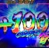 北斗の拳AT・真天昇ラッシュのオススメ実機カスタマイズ!修羅と世紀末モードどちらが楽しい?