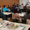 山の自然学講座2020開講しました!