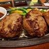 ミート矢澤 五反田店 サーロインコンボ(サーロインステーキ+ダブルハンバーグ)
