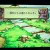 【聖剣伝説LEGEND OF MANA】15年ぶりの名作ゲームをやり込んでみるPart.10【紅き堕帝】