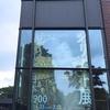 稲垣吾郎さんの声に癒される「クリムト展 ウィーンと日本1900」