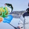 ★ 大好きな【釣りビジョン】と大好きな【広島東洋カープ】のコラボ♫ 「菊池涼介が行く!バス釣り珍道中 冬のバスフィッシングには楽しさがある!」初回放送が2月21日にあるぞーー \(-o-)/