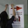 中国との貿易戦争は、  大幅輸入超過の米教育産業にダメージ