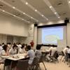 都立駒込病院にて「指導者育成研修」を3.5時間のプログラムで実施しました。