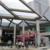 【タンピネスモール】シンガポール/タンピネス