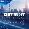 デトロイト DETROIT ~become human~ (ゲーム) 感想