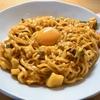 蒙古タンメン中本カルボナーラが美味すぎて絶頂した話。【料理】