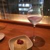 日本酒豆知識⑤    燗/冷 〜冷酒って冷たいお酒でしょ編〜