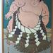 相撲の神様と呼ばれた最強の大横綱 双葉山定次