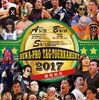 DEWAプロ見てきた!2017年5月21日タッグトーナメント編 1/2