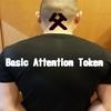 Basic Attention Token(BAT)100円以下で買える通貨