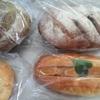 今日のお昼ご飯(パン!)