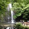大阪市内からわずか30分でいける日本の滝百選「箕面の滝」へ散歩してきた