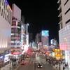 【今週のラーメン1377】 中華そば 光来 (東京・西新宿) 中華そば・大盛り