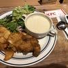 ケンタッキーフライドチキンの新形態 KFC Plus cafe 武蔵小山店に行ってきました