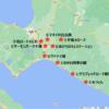 【道の駅スタンプラリー】道央エリア/日高方面
