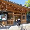 第七番札所「長尾山 東界寺」& 再興50周年記念行事の紹介(車イス遍路7日目)