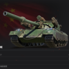 【WOT】マラソンイベント!新車輌 122 TMはある意味尖りすぎた戦車!?