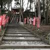 比叡山縦走計画:山科から比叡平 〜 比叡山 前半