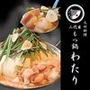 【オススメ5店】国立・国分寺(東京)にある鍋が人気のお店