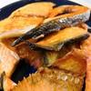 【1食148円】焼きサラダサーモンの作り方~切り落とし鮭で安上がり~