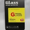 iPhone X保護ガラス