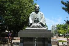 為せば成る 日本一貧乏な米沢藩を立て直した上杉鷹山に学ぶ経営再建術