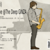 2/28(金)Duo Live @The Deep銀座