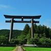 熊野本宮大社、那智の滝、熊野那智大社☆気がみなぎっています!
