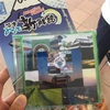 沼津の魚仲組合経理マンシンガー「飯田徳孝」をもっと知って欲しい