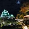 岡山城・秋のライトアップ「烏城灯源郷」に行ってきた!