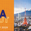 Tableau のカンファレンスTableau Data Day Out 2019 をスポンサーします!